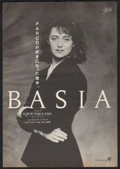 The Basia Collection