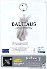 The Bauhaus Collection