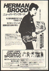 The Herman Brood Collection