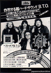 The Bachman Turner Overdrive Collection