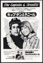 The Captain & Tennille Collection