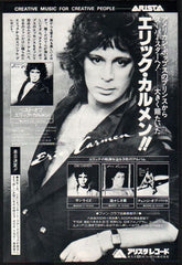 The Eric Carmen Collection
