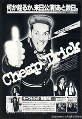 The Cheap Trick Collection