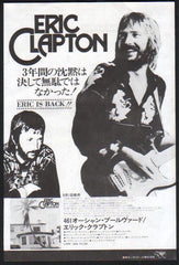 The Eric Clapton Collection