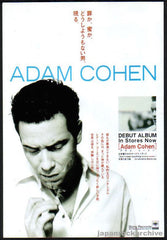 The Adam Cohen Collection