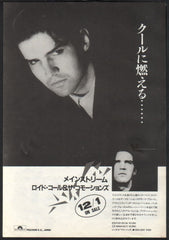 The Lloyd Cole Collection
