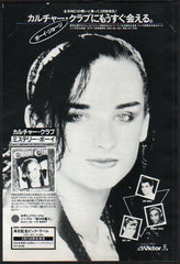 The Culture Club Collection