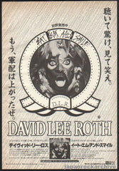 The David Lee Roth Collection