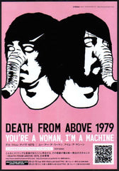 The Death From Above 1979 Collection