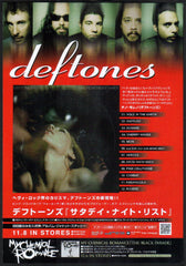 The Deftones Collection
