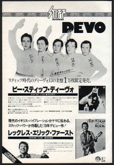 The Devo Collection