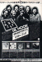 The Dr. Hook Collection