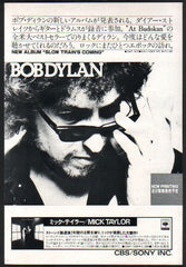 The Bob Dylan Collection