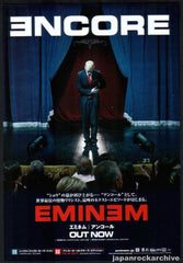 The Eminem Collection