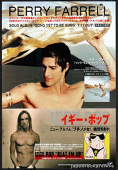 The Perry Farrell Collection