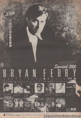 The Bryan Ferry Collection