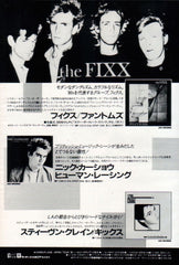 The Fixx Collection