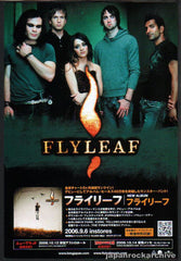 The Flyleaf Collection