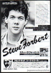The Steve Forbert Collection