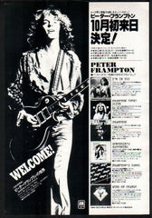 The Peter Frampton Collection