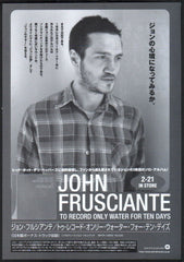 The John Frusciante Collection