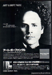 The Art Garfunkel Collection