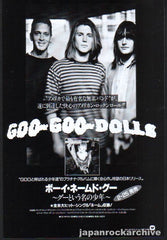 The Goo Goo Dolls Collection