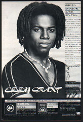 The Eddy Grant Collection
