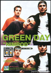 The Green Day Collection