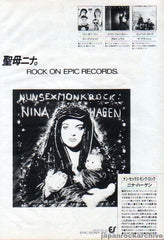 The Nina Hagen Collection