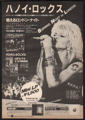 The Hanoi Rocks Collection