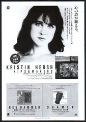 The Kristin Hersh Collection