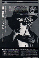 The Ian Hunter Collection