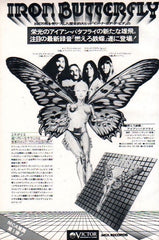 The Iron Butterfly Collection