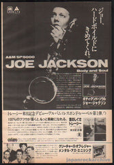 The Joe Jackson Collection