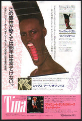 The Grace Jones Collection
