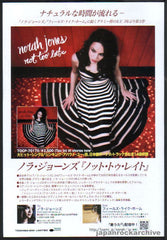 The Norah Jones Collection