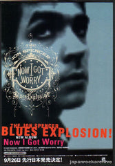 The Jon Spencer Blues Explosion Collection