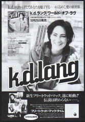 The K.D. Lang Collection