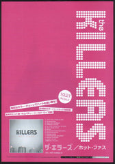 The Killers Collection