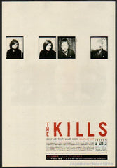 The Kills Collection