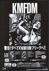 The KMFDM Collection