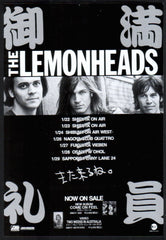 The Lemonheads Collection