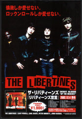 The Libertines Collection