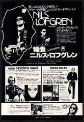The Nils Lofgren Collection
