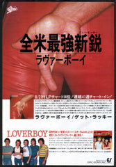 The Loverboy Collection