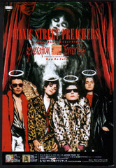 The Manic Street Preachers Collection