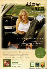 The Aimee Mann Collection