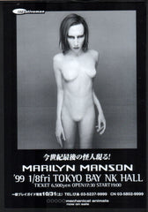 The Marilyn Manson Collection