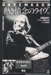 The Dave Mason Collection